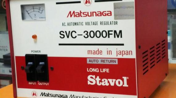 Stavolt Matsunaga